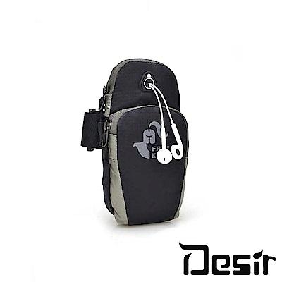 Desir-多功能加大可放5.5吋運動手機臂包