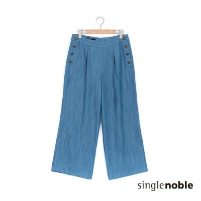 獨身貴族 慵懶金屬立釦天絲牛仔褲(1色)