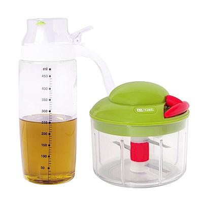 EG Home 宜居家 蔬果切菜器組(拉拉切菜器x1+玻璃油罐500mlx1)