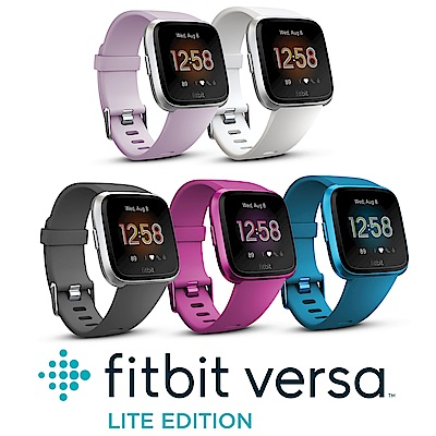 Fitbit Versa Lite 智慧手錶 輕量版