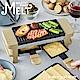 recolte 日本麗克特 Melt 迷你煎烤盤 奶油黃 product thumbnail 1
