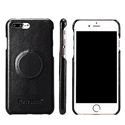 Fierre Shann 后羿系列 iPhone 7/8 Plus 單底背蓋保護...