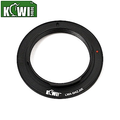 Kiwifotos原廠M42鏡頭轉接Nikon F接環相機的鏡頭轉接環LMA-M42_NK