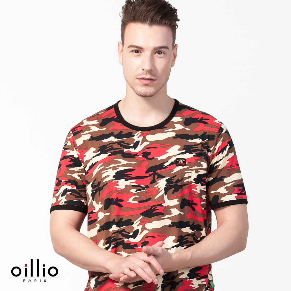 oillio歐洲貴族 短袖超柔涼感T恤 滿版迷彩 抗皺布料 多色系