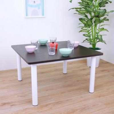頂堅 寬80x高45/公分-正方形和室桌/矮腳桌/餐桌-二色