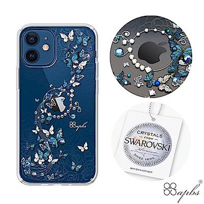 apbs iPhone 12 6.1吋輕薄軍規防摔施華彩鑽手機殼-藍色圓舞曲