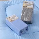 LAMINA 床包式床墊布套(3-17cm)-藍(單人)