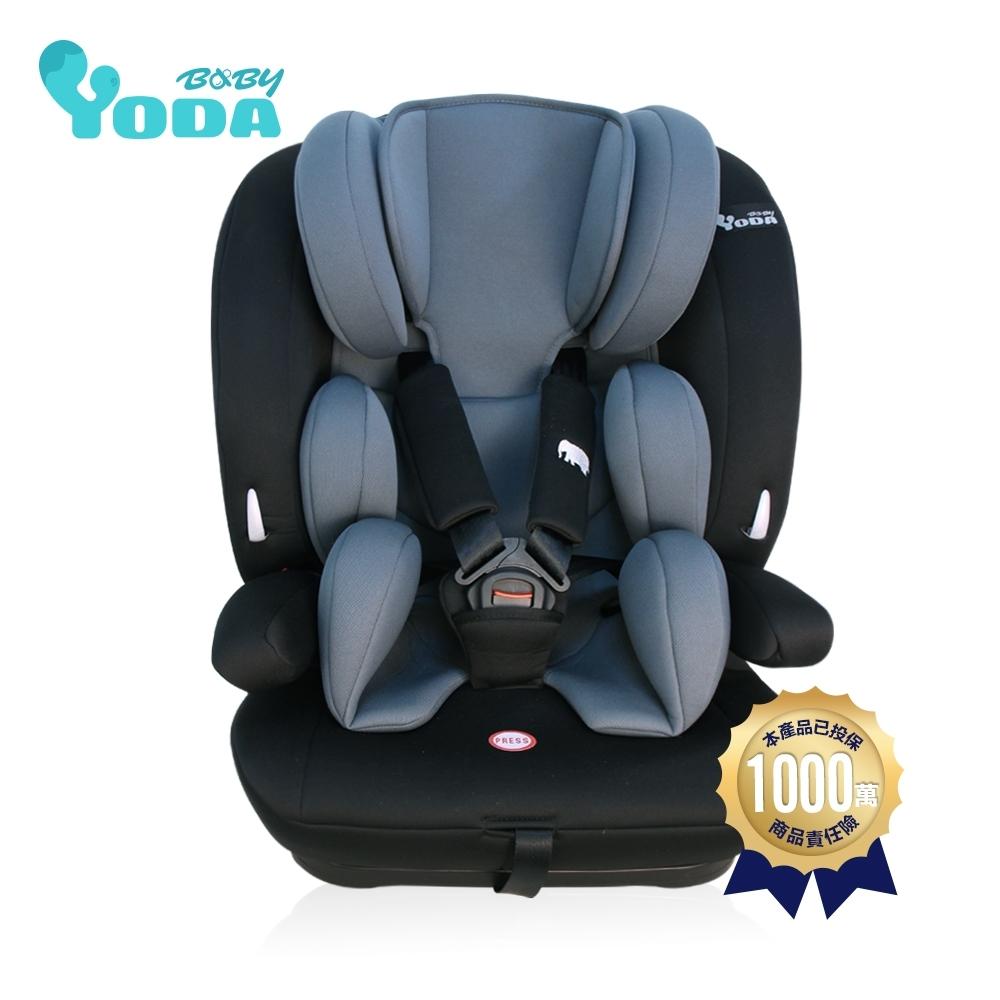 YoDa 第二代成長型兒童安全座椅-三色可選 product image 1