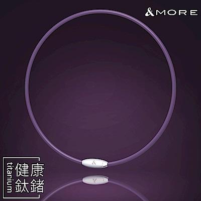 &MORE愛迪莫鈦鍺 健康鈦鍺項鍊 Mega Power II-紫色(2019年升級版)