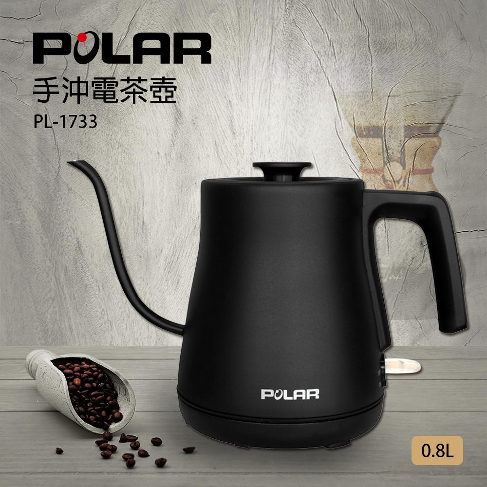 POLAR普樂0.8L不鏽鋼手沖電茶壺(黑) PL-1733