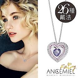 Angemiel Fairy精靈 純銀項鍊套組-美好愛情