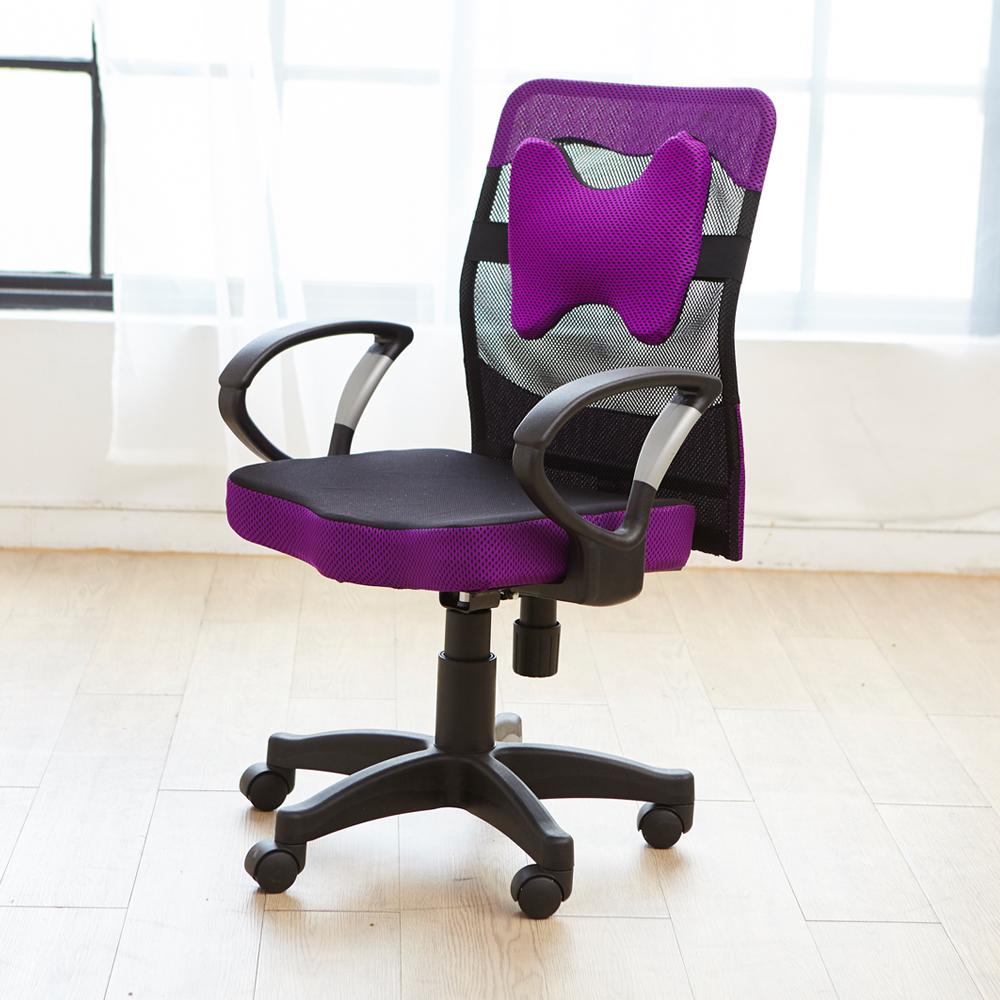 澄境 舒適機能小網美背辦公椅