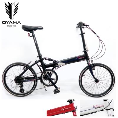 OYAMA歐亞馬 A168 20吋8速後避震鋁合金折疊單車-三色