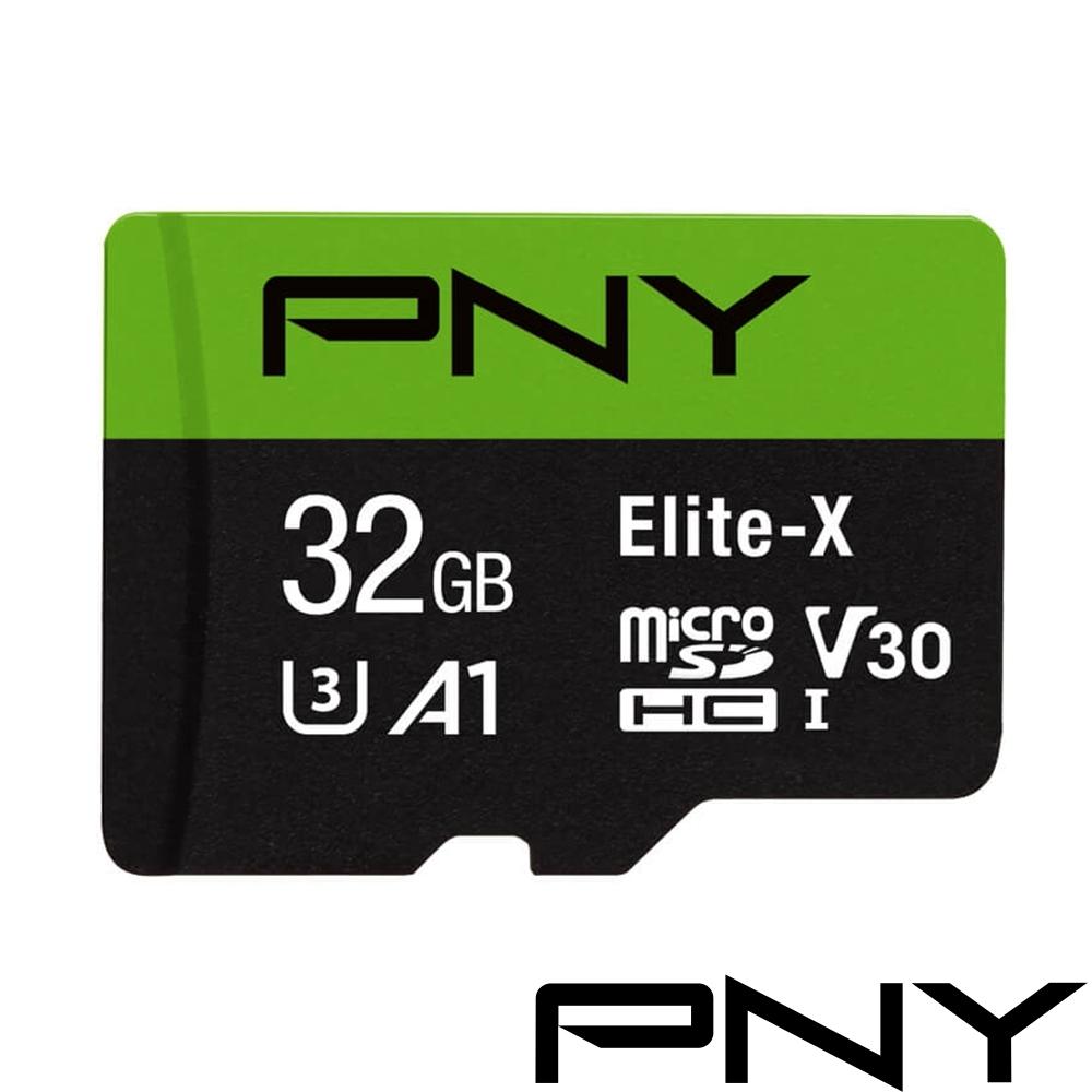 PNY Elite-X U3 MicroSD 32GB 記憶卡