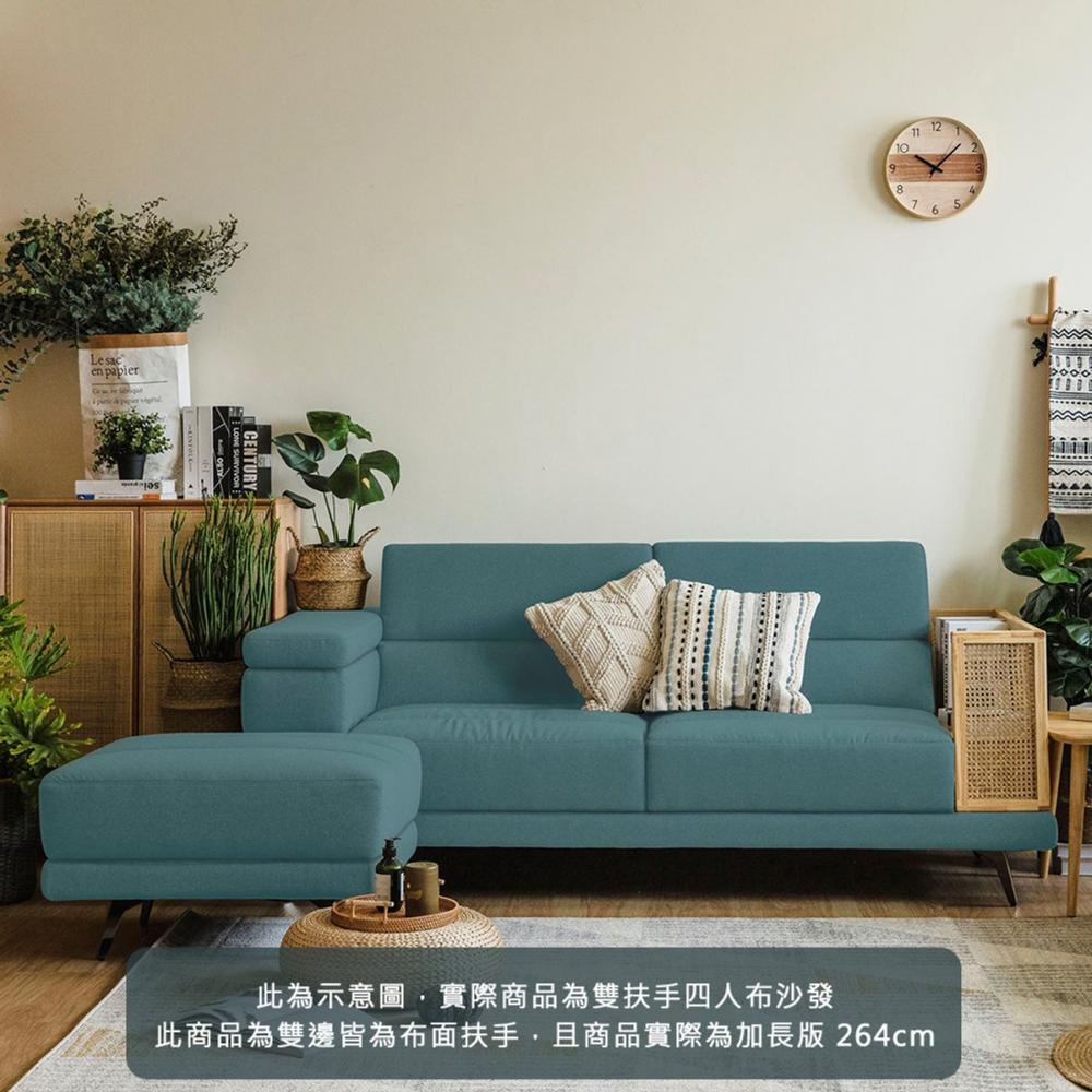 hoi! 可調整頭枕雙扶手四人布沙發-藍綠色 (不含腳凳) (H014280497)