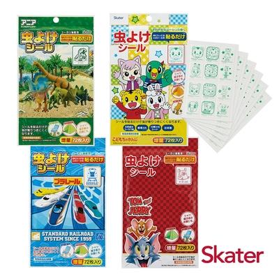 Skater防蚊貼超值2包 (144片)