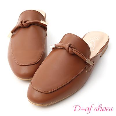 D+AF 輕快節奏.小金飾綁結平底穆勒鞋*棕