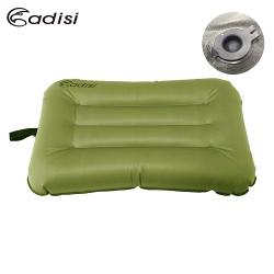 ADISI 拉帶式空氣枕頭API-103R 果綠彈性布(輕量、便攜、舒適、登山露營、睡枕)