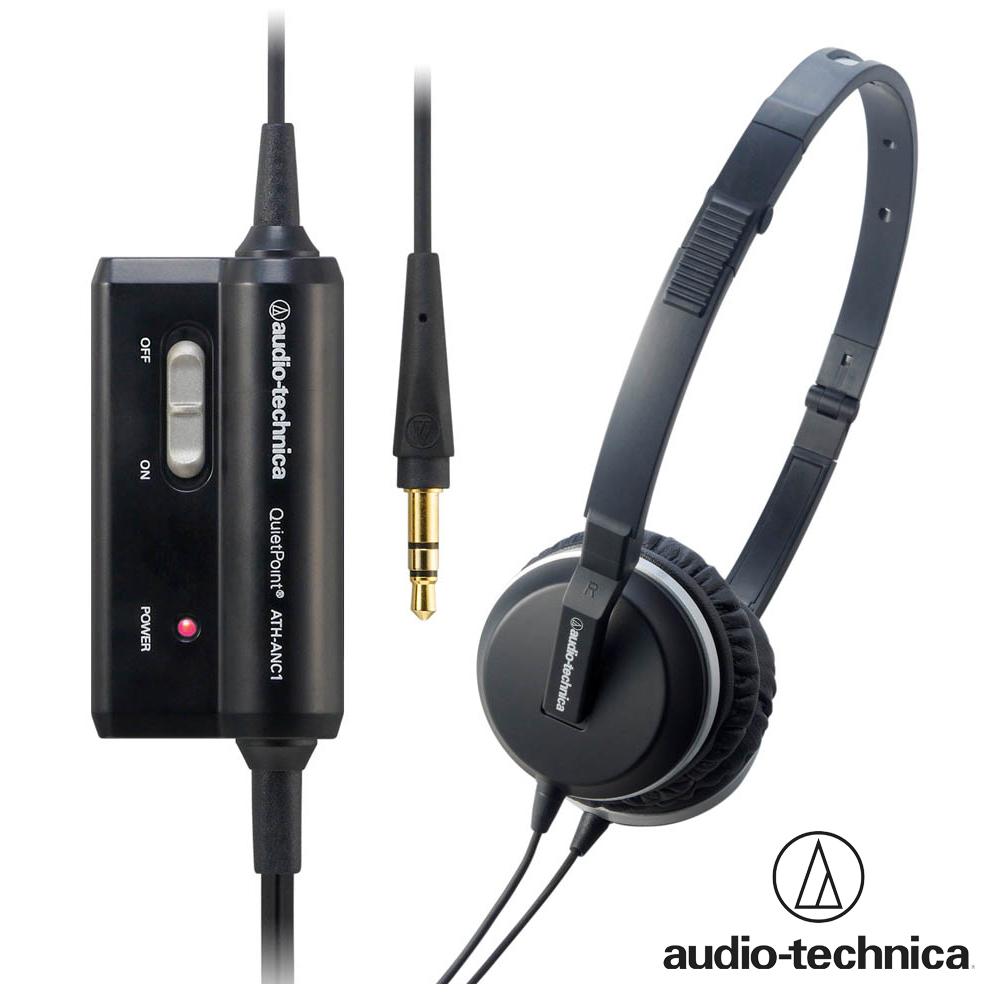 鐵三角 ATH-ANC1 薄型折疊式抗噪耳罩式耳機