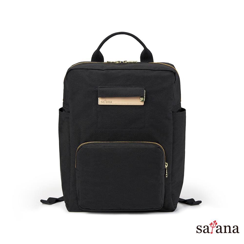 satana - 上課趣後背包 - 黑色