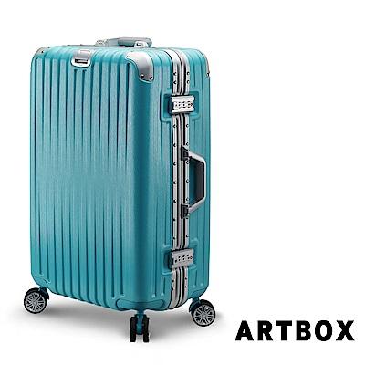 【ARTBOX】雅痞歐旅 20吋創新線條海關鎖鋁框行李箱(蒂芬妮藍)