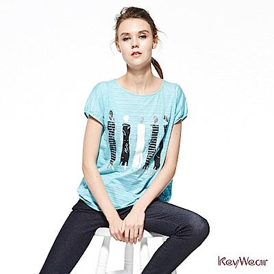 KeyWear奇威名品     大方率性隱約透視感純棉舒適休閒上衣-藍綠色