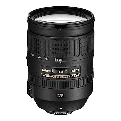 Nikon AF-S  28-300mm F3.5-5.6G ED VR (公司貨)