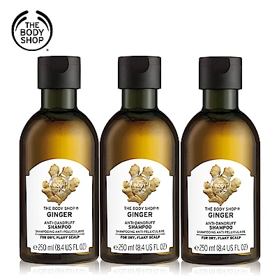 The Body Shop 薑汁活絡洗髮精3件組