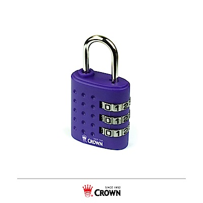CROWN 皇冠 三碼密碼鎖 鎖頭掛鎖 紫色