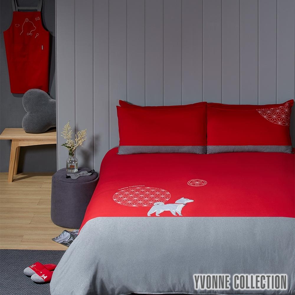 YVONNE COLLECTION 柴犬三件式被套+枕套組(雙人180x210公分)-紅 (白柴)