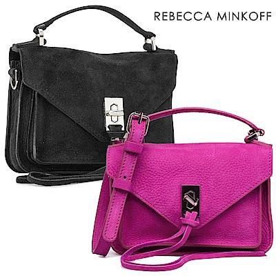 [時時樂限定] Rebecca Minkoff Darren 流蘇麂皮小包-4色