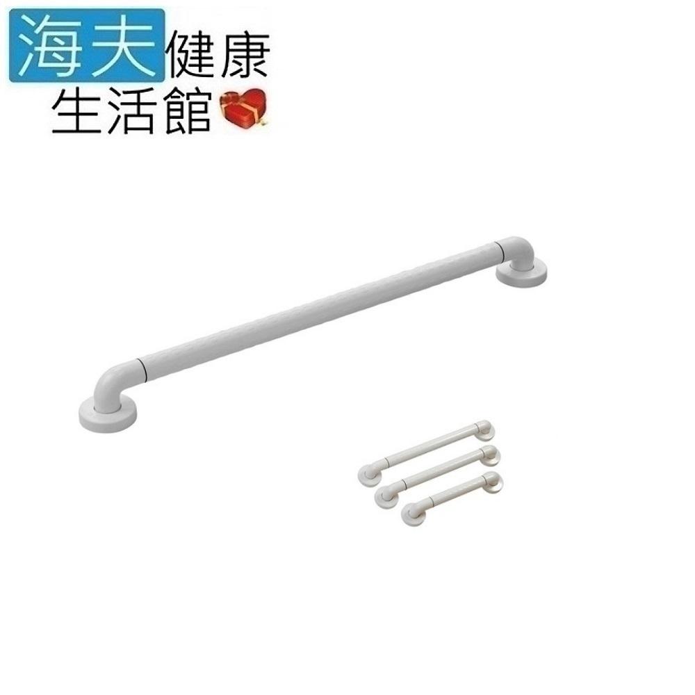 海夫 裕華 ABS抗菌 一字型/C型 扶手(長度60cm、70cm、80cm)