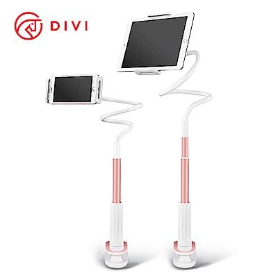 DIVI 360度旋轉可伸縮鋁合金手機平板懶人支架-玫瑰金