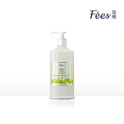 Fees法緻 嬰兒滋潤保濕乳液-香蘋300ml