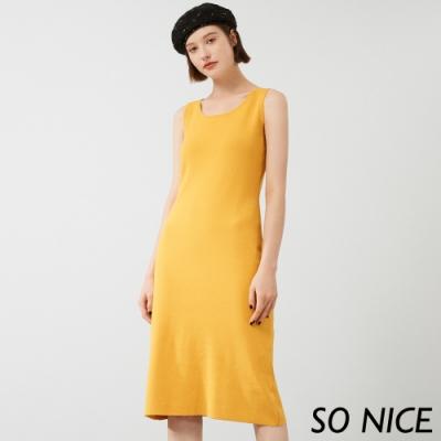 SO NICE優雅簡約針織洋裝