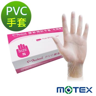 華新檢診手套 (未滅菌)-PVC無粉檢診手套