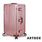 【ARTBOX】愛戀迷情 29吋 創新線條胖胖運動款鋁框行李箱(玫瑰金)