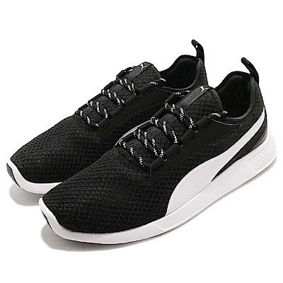 Puma 慢跑鞋 ST Trainer Evo 運動 男鞋