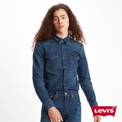 Levis 男款牛仔襯衫 修身版 Barstow V型雙口袋 彈性 天絲棉