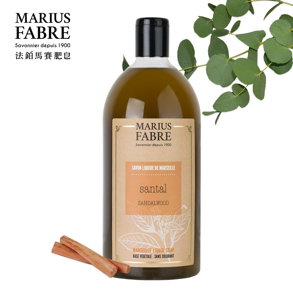法國法鉑-檀香草本液體皂-1000ml-瓶