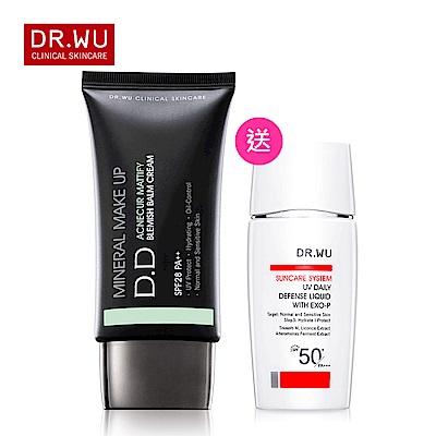 DR.WU 零毛孔控油DD霜40ML 送淨透水感防曬液SPF35-30ML