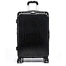 Audi 奧迪 - 29吋 Z3系列行李箱-V5-Z3-29