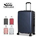 Turtlbox 特托堡斯 行李箱登機箱20吋 超大容量 雙層防盜拉鍊 T63 (暗藏藍)
