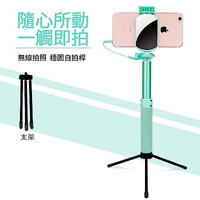 ANTIAN升級版 大鏡面自拍棒 自拍神器 五段位 自拍架+腳架自拍桿 薄荷綠