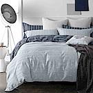 Grace Life 思維空間 台灣精製 加大精梳純棉床包三件組~床圍高度35公分