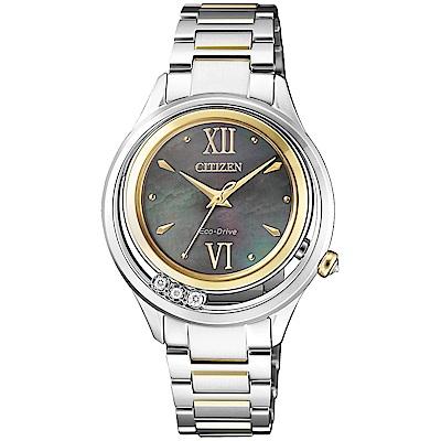 CITIZEN 星辰L光動能晶鑽珍珠貝時尚手錶EM0518-86Y-半金/33mm