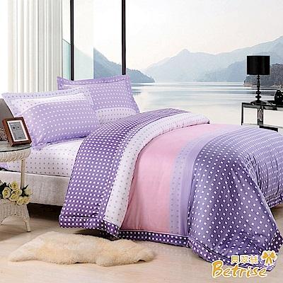 Betrise暖暖情意 加大-頂級植萃系列 300支紗100%天絲四件式兩用被床包組