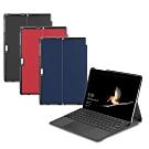 LM34架立款 新微軟12.3吋Surface Pro 4/5/6/7平板保護皮套