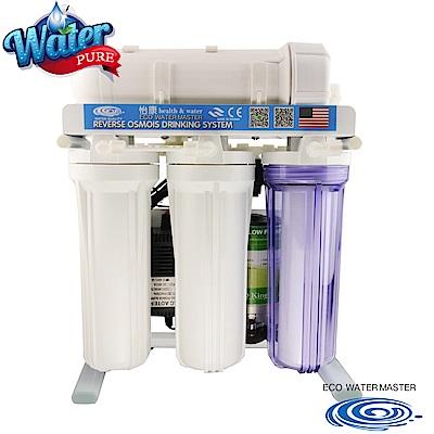 怡康 淨水大師五道櫥下型 RO淨水機-RO560