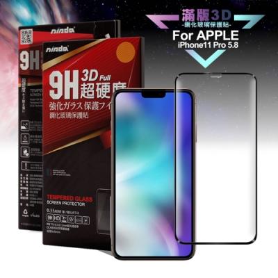 NISDA for iPhone11 Pro 5.8 滿版3D鋼化玻璃保護貼-黑